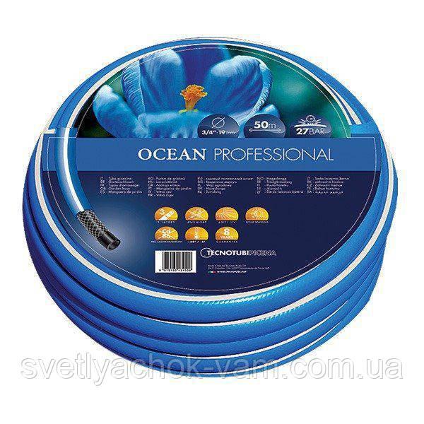 Шланг садовый Tecnotubi Ocean для полива диаметр 5/8 дюйма, длина 30 м (OC 5/8 30)