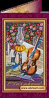 """Набор-открытка """"С Днем Рождения"""" AO-014"""