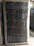 Двери входные элит_13500, фото 4