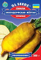 Свекла кормовая желтая Эккендорфская гибрид лежкий устойчивый среднепоздний урожайный, упаковка 200 г