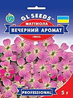 Маттиола Вечерний Аромат ценится за сильный приятный аромат нежно-сиреневых цветков, упаковка 5 г