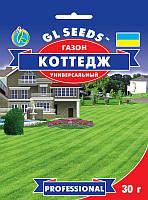 Насіння газонної трави Котедж ремонтна суміш багаторічна універсальна, упаковка 30 г
