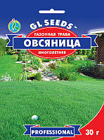 Газонная трава Овсянница многолетняя побегоносная образующее прочную упругую дернину, упаковка 30 г