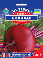 Свекла Боливар среднеспелая продуктивный холодостойкий сорт мякоть сочная нежная сахаристая, упаковка 20 г