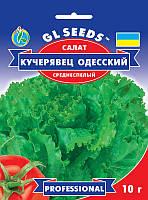 Салат Кучерявец Одесский популярный среднеспелый сорт без горечи устойчив к цветушности, упаковка 10 г