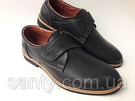 Туфли для мальчиков из натуральной кожи