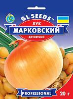 Цибуля Марковський середньостиглий сорт високопродуктивний соковитий, ніжний напівгострого смаку, упаковка 20 г