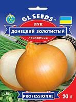 Цибуля Донецький Золотистий однорічний середньостиглий високоврожайний соковитий напівгострий, упаковка 20 г