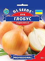 Лук Глобус среднеспелый высокоурожайный полуострый для длительного хранения, упаковка 50 г