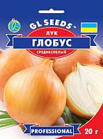 Цибуля Глобус середньостиглий високоврожайний напівгострий для тривалого зберігання, упаковка 20 г
