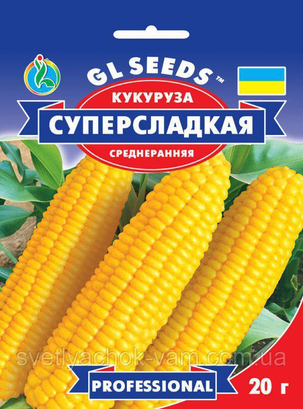 Кукуруза Суперсладкая сорт урожайный среднеранний засухоустойчивый витаминный, упаковка 20 г