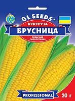 Кукуруза Брусница сахарная скороспелая с отличными великолепными вкусовыми качествами, упаковка 20 г