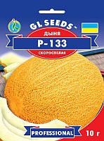 Дыня Р-133 урожайная скороспелая мякоть толстая сладкая ароматая очень вкусная очень вкусная, упаковка 10 г