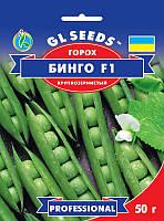 Горох Бинго F1 гибрид засухоустойчивый урожайный устойчивый крупнозернистый позднеспелый, упаковка 50 г