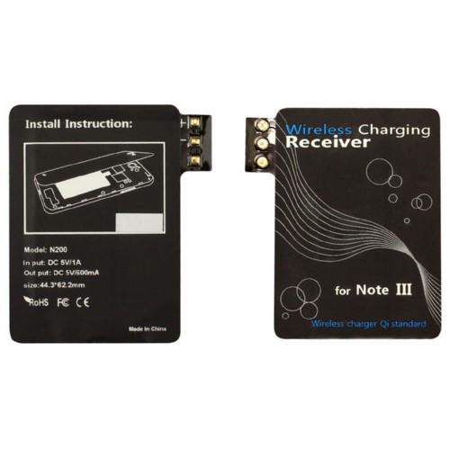Qi приемник беспроводной зарядки Galaxy Note 3 2000-01243