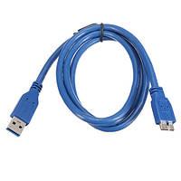 USB 3.0 Micro-B дата кабель, 1.5м, прочный, синий | код: 10.02959