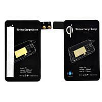 Qi приймач бездротової зарядки Galaxy S5 i9600 2000-01489