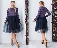 Платье вечернее 52,54 размер в Украине. Сравнить цены, купить ... 39685e0d02a