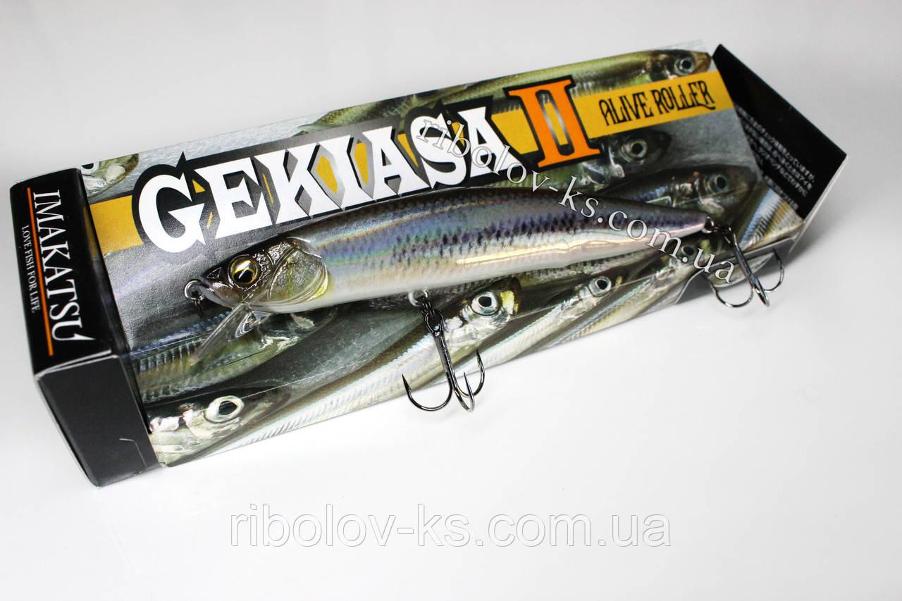 Воблер Imakatsu Gekiasa II Alive Roller #716 Suspend