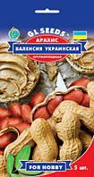 Арахис Валенсия Украинская однолетний земляной орех крупноплодный очень вкусный ароматный, упаковка 5 шт