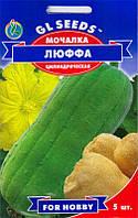 Люффа Мочалка лиана плоды цилендрической формы с неповторимым запахом, упаковка 5 шт