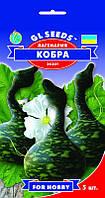 Лагенария Кобра экзотическая редчайшая лиана плоды булавидной формы целебная, упаковка 5 шт