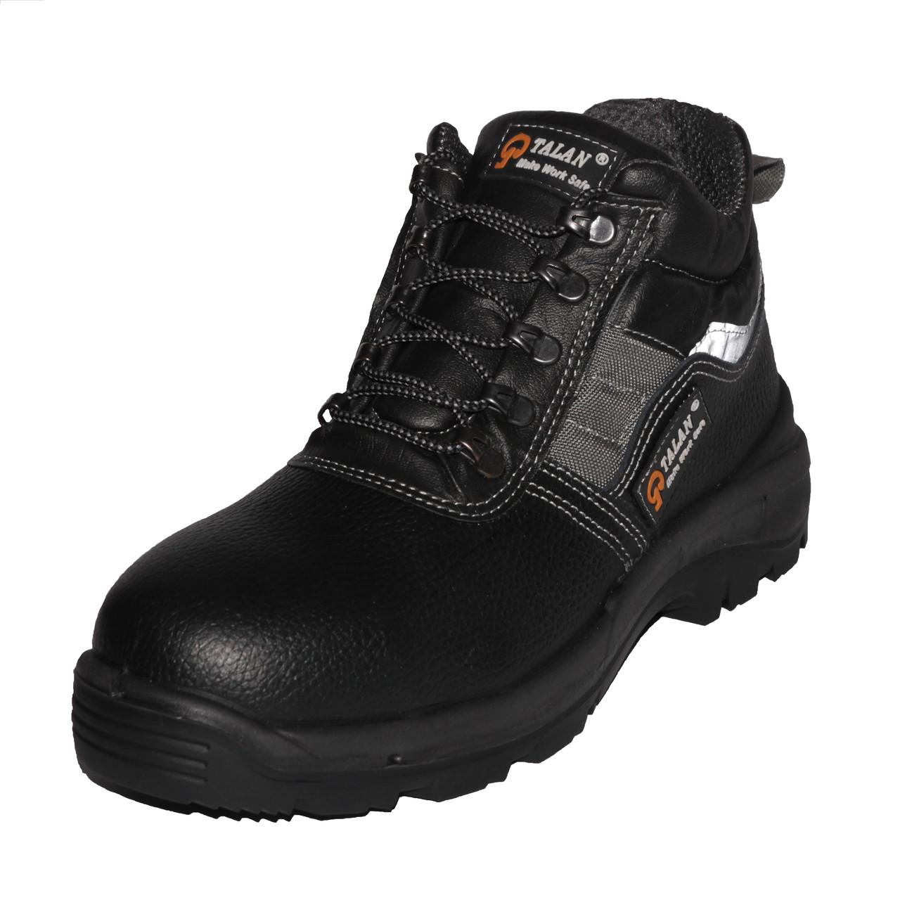 """Ботинки рабочие """"ФОРСАЖ - С"""" м. ВА413, кожанные (композитный подносок, 200Дж)"""