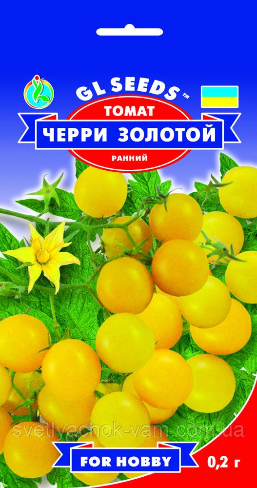 Томат Черри Золотой ранний высокопродуктивный сорт прекрасное лакомство для детей, упаковка 0,2 г