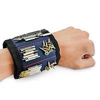 Магнитный браслет строительный для шурупов гвоздей 3 магнита | код: 10.02674