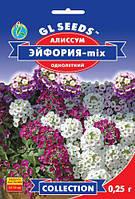 Алиссум Эйфория смесь неприхотливая с нежными соцветиями высота растения 10-15 см, упаковка 0,25 г