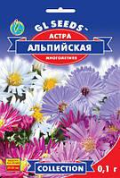 Астра Альпийская многолетняя обильноцветущая смесь с обильным цветением высотой 25-30 см, упаковка 0,1 г