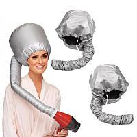 Климазон для сушки волос феном сушуар капюшон шапка колпак 2105-04004