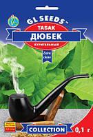 Табак Дюбек ранний курительный обладает высокой энергией роста засухоустойчив неприхотлив, упаковка 0,1 г