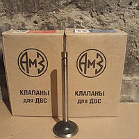 Клапаны ВАЗ 2108,2109 (1300)(впуск,выпуск 8шт.) АМЗ