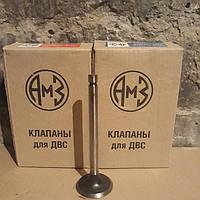 Клапаны ВАЗ 2108,2109,2110 (1500)(впуск,выпуск 8шт.) АМЗ