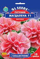 Петунія Магдалена F1 махрова багатоквіткова цвіте до заморозків, упаковка 10 гранул