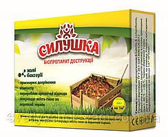 Биопрепарат Силушка для компостирования переработает органические отходы солому тырсу , 50г на 1250 кг