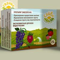 Биопрепарат Сияние для грунта и растений используется для устройства теплой грядки, упаковка 25 г