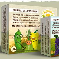 Биопрепарат Сияние для грунта и растений используется для устройства теплой грядки, упаковка 50 г