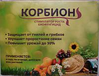 Биофунгицид и стимулятор роста растений Корбион универсальный, упаковка 20 г