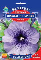 Петунія Лімбо Ред Вейнед F1 великоквіткова, упаковка 10 гранул