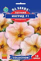 Петуния Ингрид F1 обильно и продолжительно цветет кремово-желтой окраской, упаковка 10 гранул
