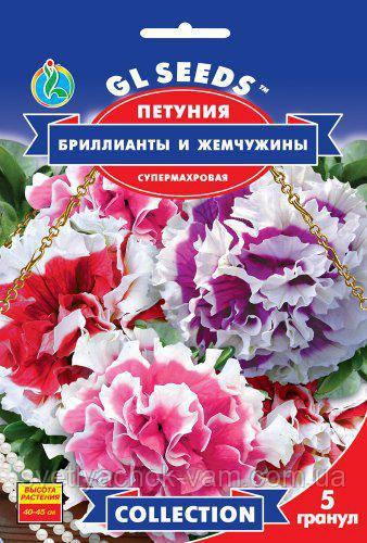 Петуния Бриллианты и Жемчужины F1 ампельная супермахровая смесь с цветками шарами, упаковка 5 гранул
