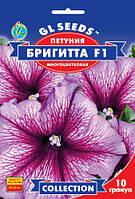 Петунія БРИГІТА F1 багатоквіткова, упаковка 10 гранул