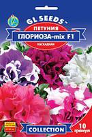 Петунія Глоріоза мікс F1 сорт великоквітковий ефективний каскадний махровий, упаковка 10 гранул