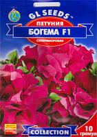 Петуния Богема F1 нарядная супермахровая темно-малиновая с крупными цветками, упаковка 10 гранул