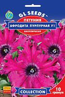 Петунія Афродіта Пурпурна F1 дуже ефективна бахромчата, упаковка 10 гранул