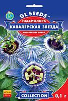 Пассифлора Кавалерская Звезда роскошная многолетняя лиана с ароматными цветками, упаковка 0,1 г
