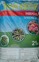 Торфосмесь готова к применению Универсальная pH 5,5-6,5, упаковка 21 л