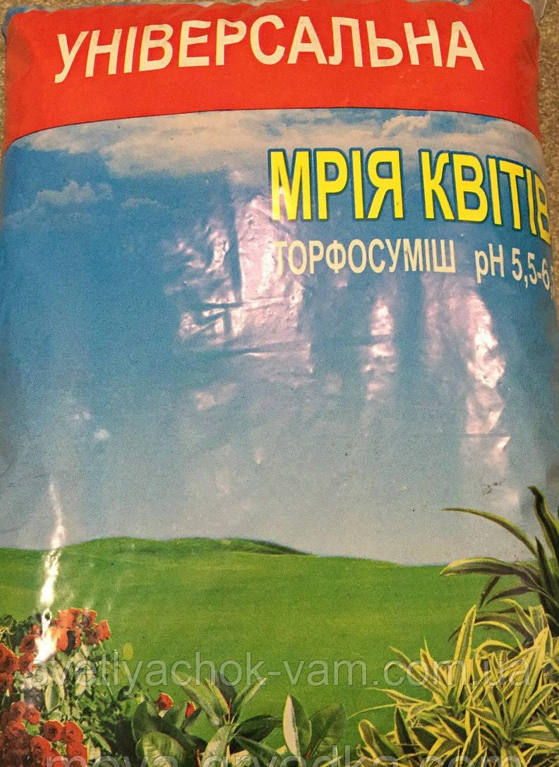Торфосмесь готова к применению Универсальная pH 5,5-6,5, упаковка 2,5 л